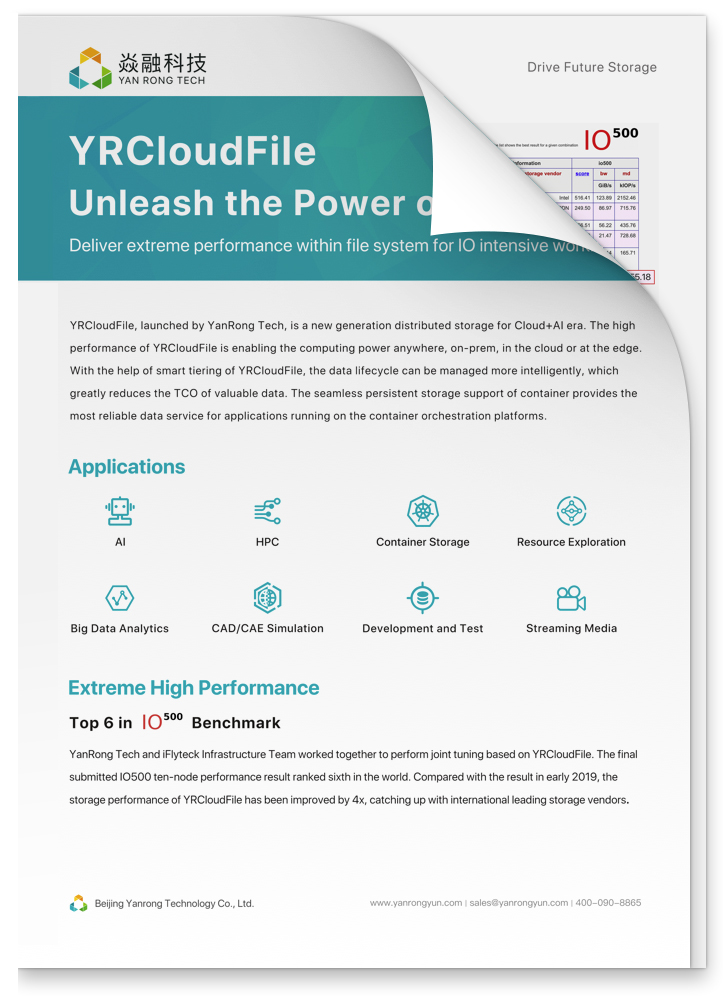 YRCloudFile -- Unleash the Power of Data