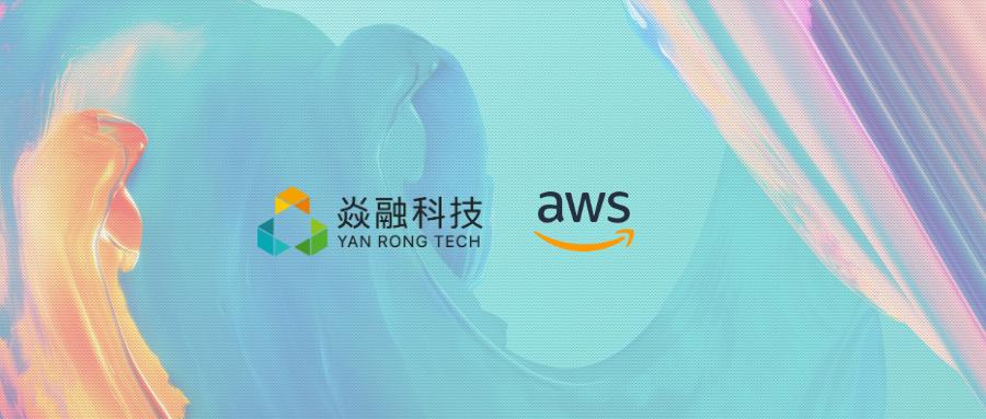 Why Did AWS Choose YanRong Tech