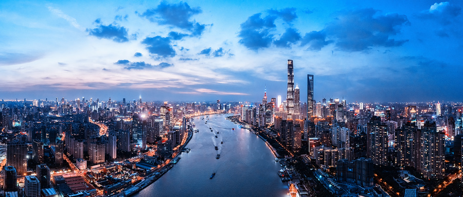 We Are Moving into New Office in Shanghai
